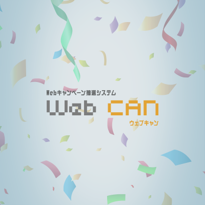 Service 03 WebCAN