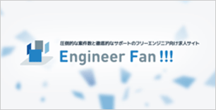 Engineer Fan